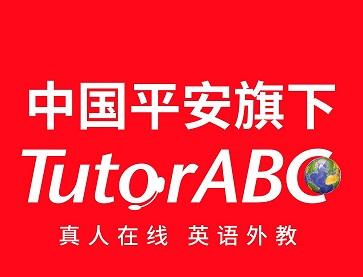 tutorabc是怎么样收费的