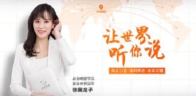 北京必克英语怎么样