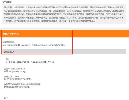 天津英语口语培训班哪家好